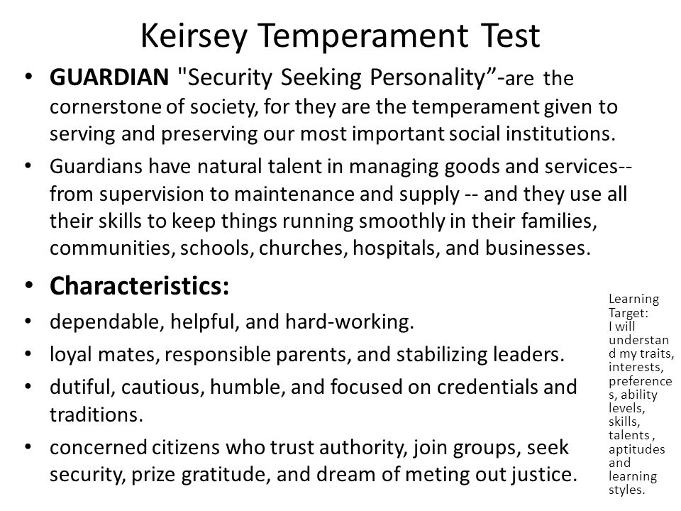 keirsey assessment