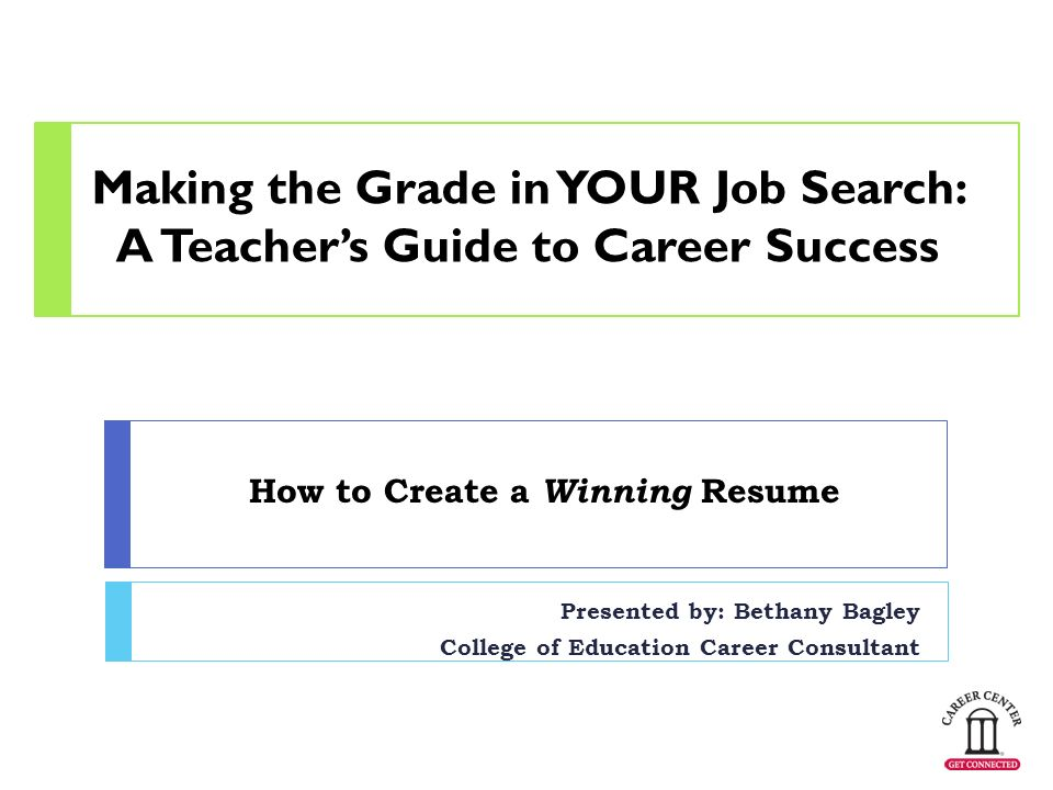 How To Create A Winning Resume Presented By Bethany Bagley College