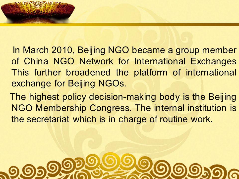 Ngo forum i peking