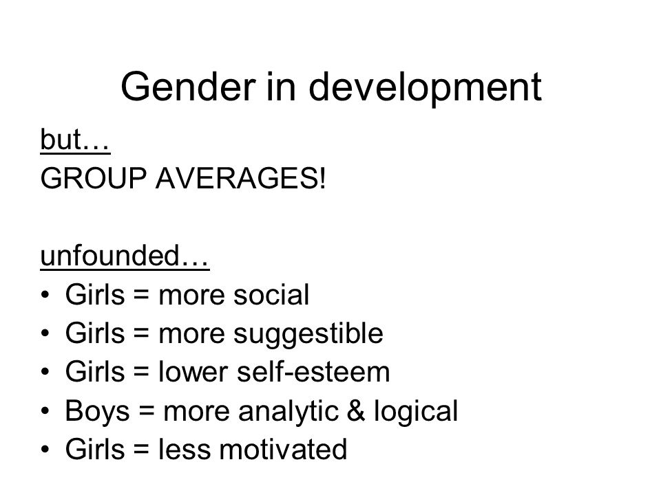 Gender in development but… GROUP AVERAGES.