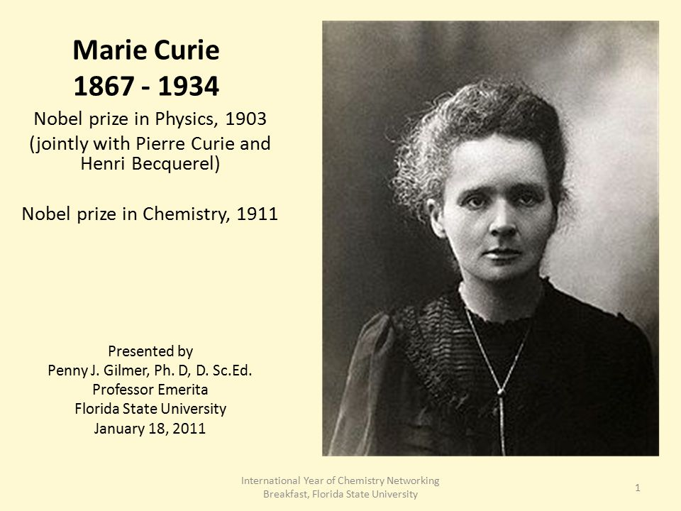 Madame curie nobel prizes for 2018