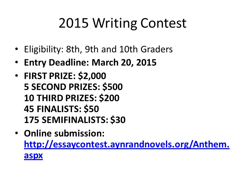 Anthem Essay Contest Examples  Tips Hamilton High School Honors   Writing Contest Eligibility Th Th And Th Graders Entry Deadline  March  High School Senior Essay also Good Proposal Essay Topics  Business Plan Buy Sell