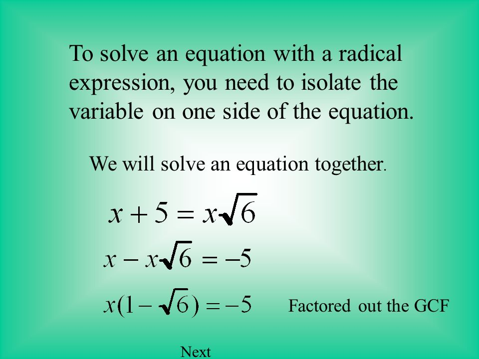 Solving Equations Containing