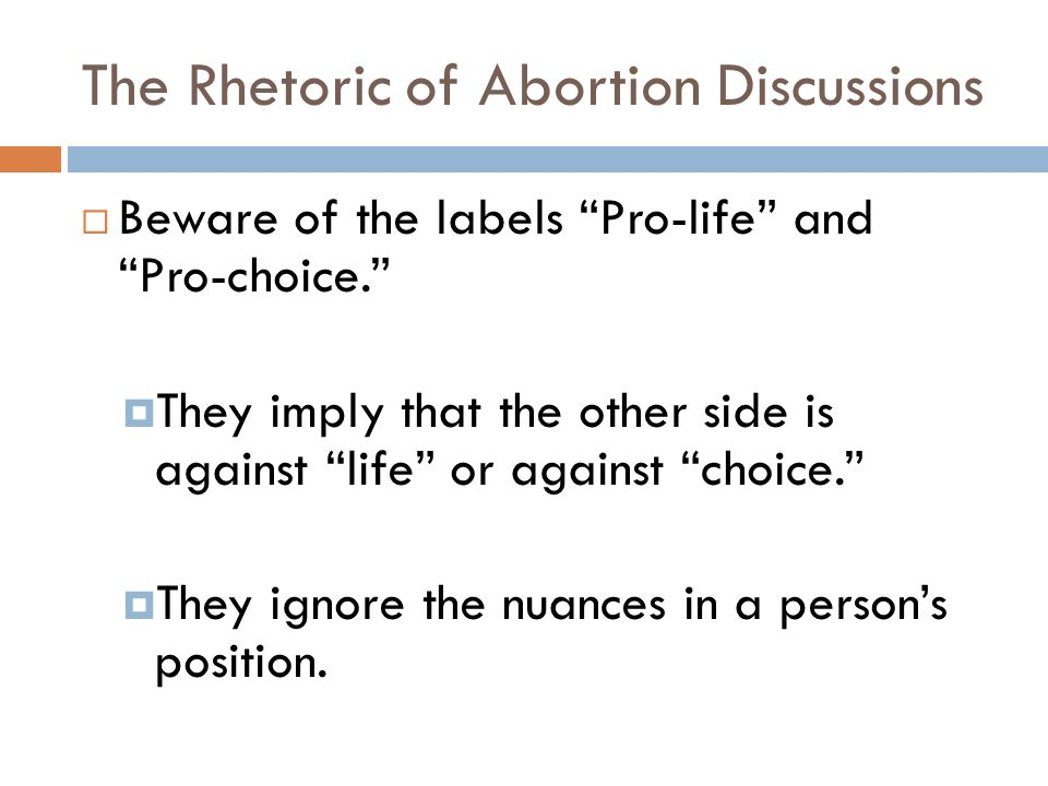 "on the morals of abortion and Abortion is one of many difficult ethical decisions today involving human judgment on the line between life and death: expensive medical treatments, organ transplants, birth control, and ""death with dignity"" initiatives."