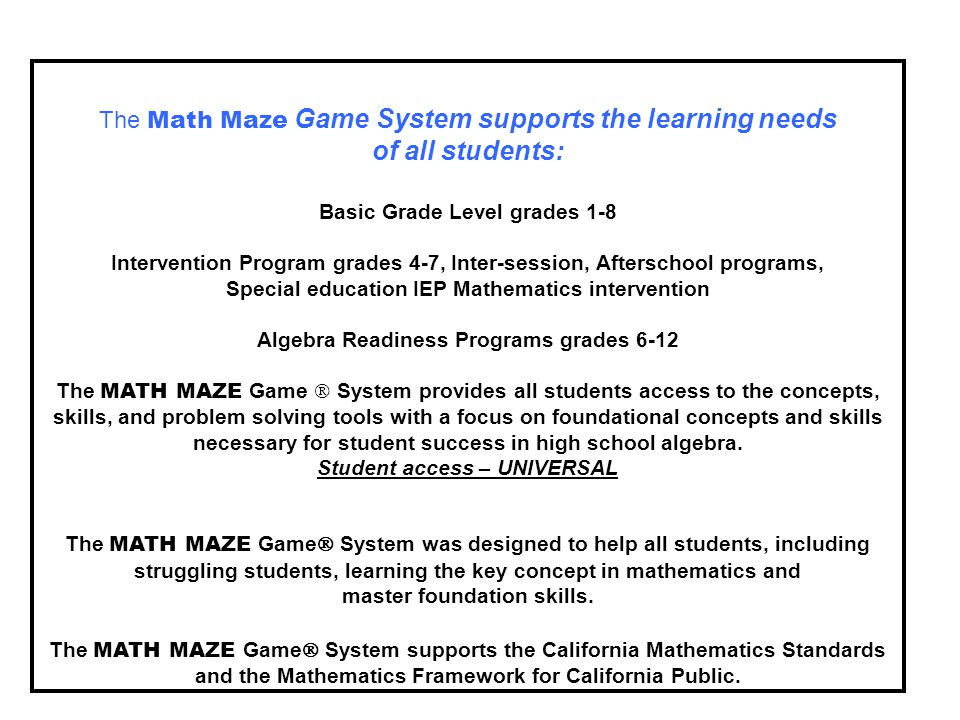 the Math Maze Game System ®™ was created to help students master ...
