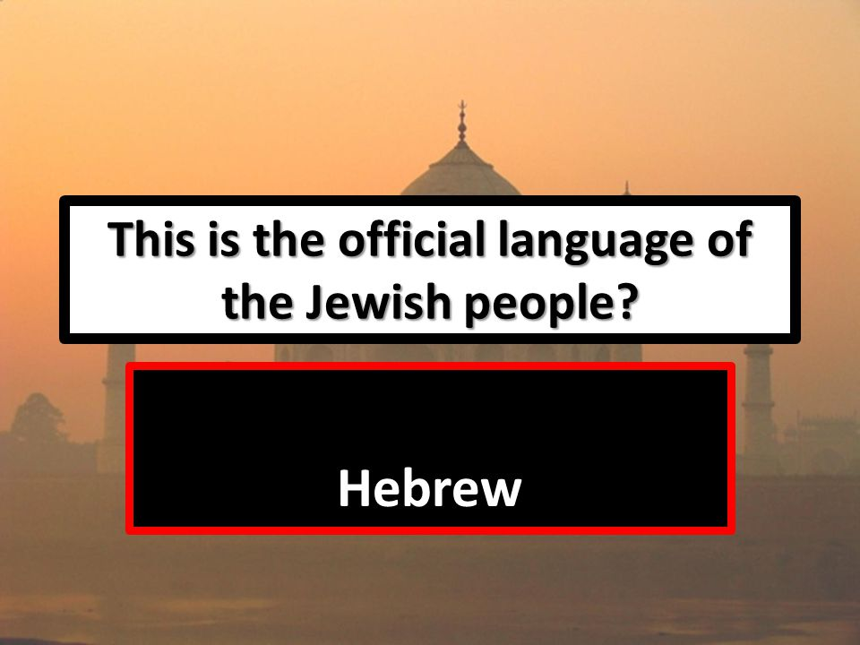 This is the official language of the Jewish people Hebrew