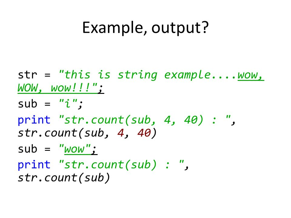 Example, output.