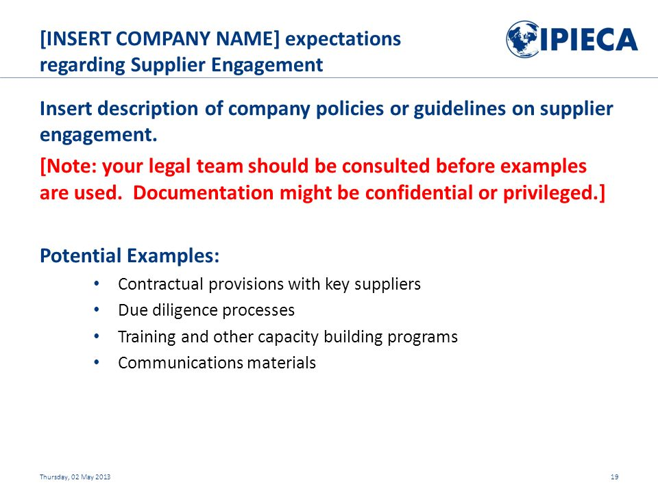 Insert description of company policies or guidelines on supplier engagement.