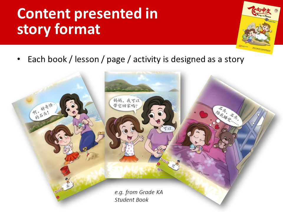 Content presented in story format Each book / lesson / page / activity is designed as a story e.g.