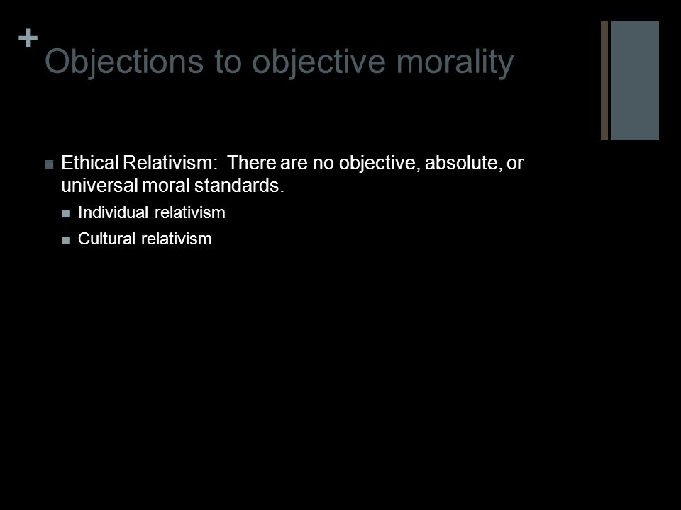 is morality objective or relative