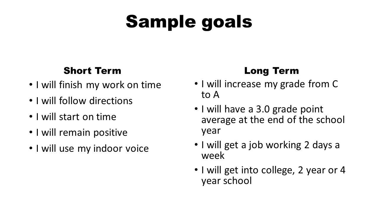 short term goals at work