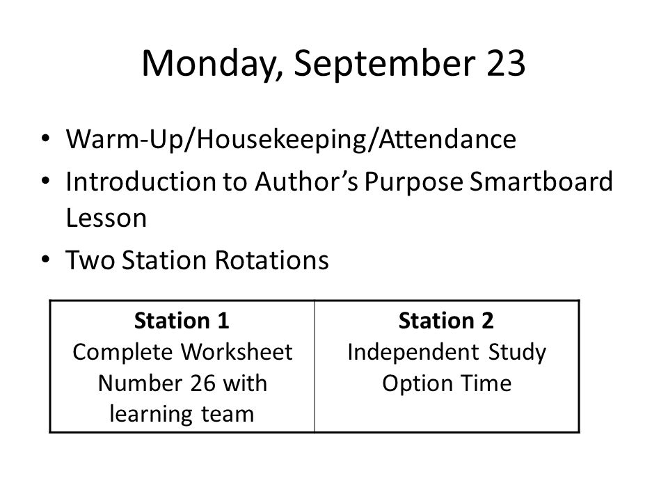 authors purpose lesson plan Lesson plan on identifying author's purpose 1 a semi-detailed lesson plan in english iii remedial instruction i objectives at the end of the lesson the student is expected to: identify word meaning through synonyms deduce author's purpose and react critically to what is read.