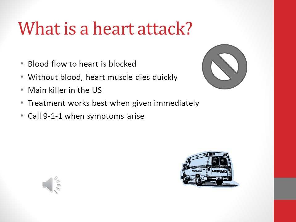 Lifesaving information on Heart Attacks Presented to: Members of Virtua's Health Systems Presented by: Rachel Zeilman