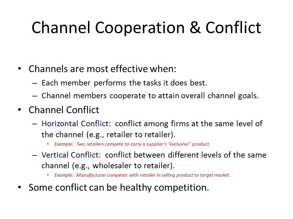 horizontal conflict example