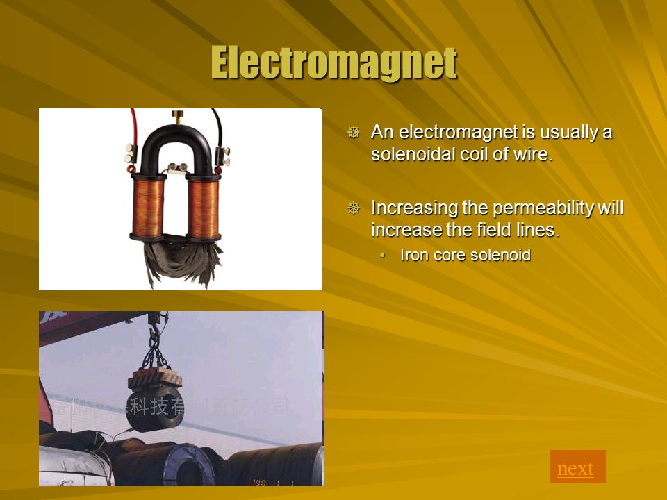 Electromagnet next  An electromagnet is usually a solenoidal coil of wire.