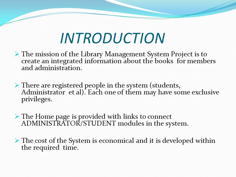 student information system introduction