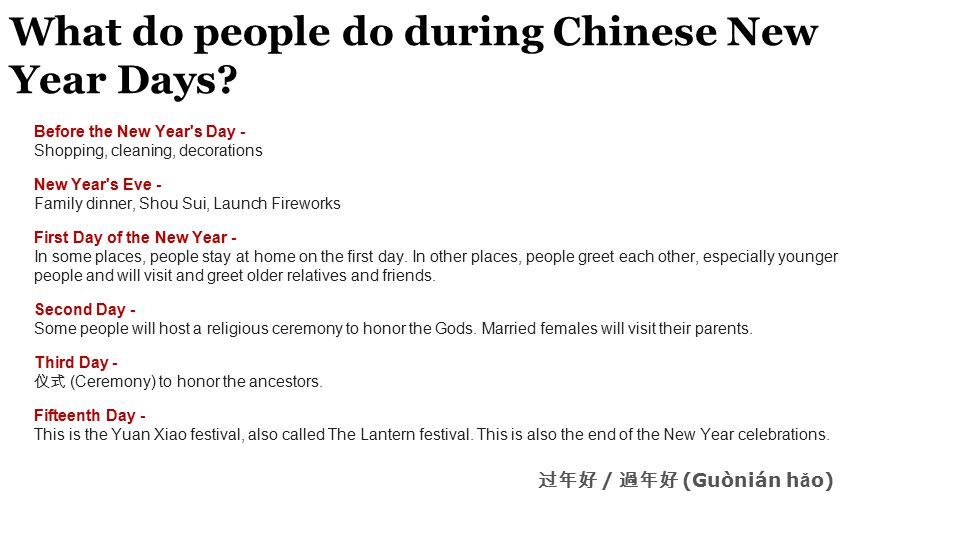 Chinese new year by denny and paras what and when is chinese what do people do during chinese new year days m4hsunfo