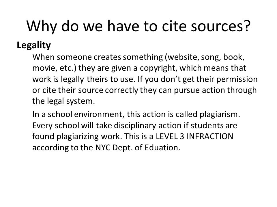why do we have to cite sources