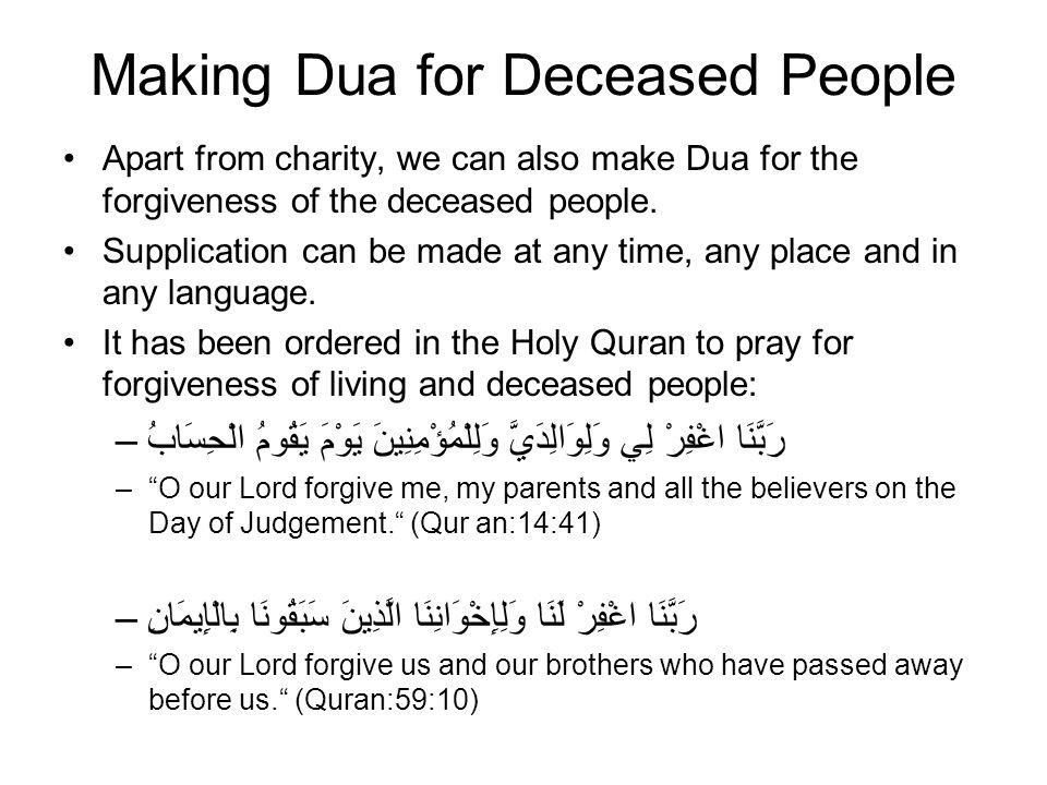 Basic Teachings of Islam Leeds Makkah Masjid Funeral Prayer