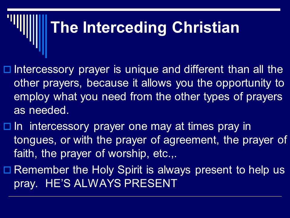 The Interceding Christian In Intercessory Prayer Ppt Download