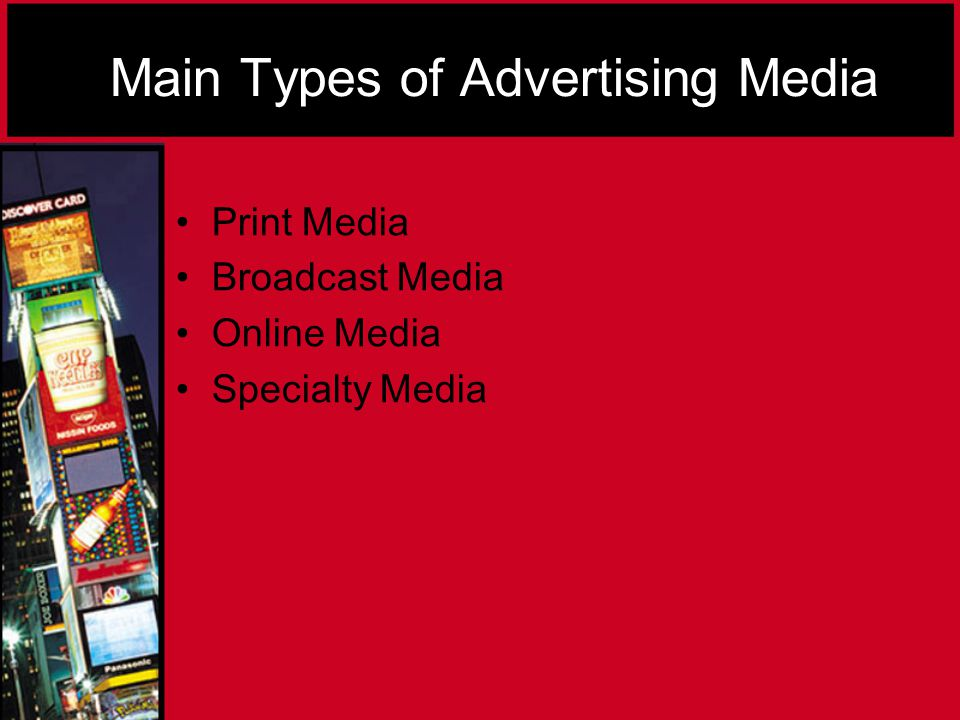 Main Types of Advertising Media Print Media Broadcast Media Online Media Specialty Media