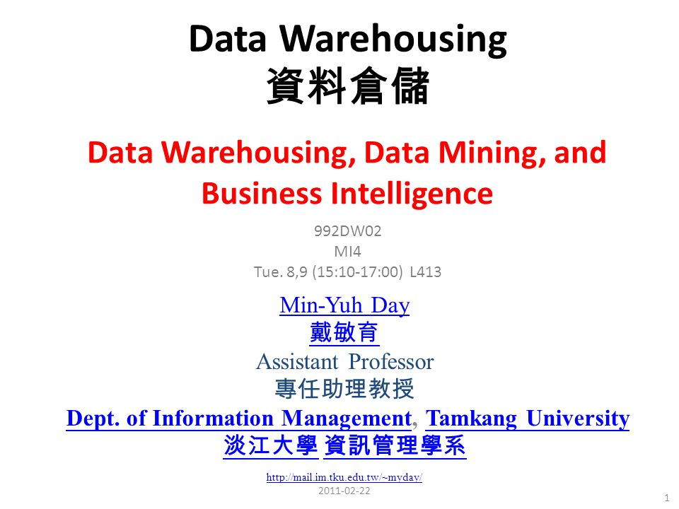 Data Warehousing 資料倉儲 Min-Yuh Day 戴敏育 Assistant Professor 專任助理教授 Dept.