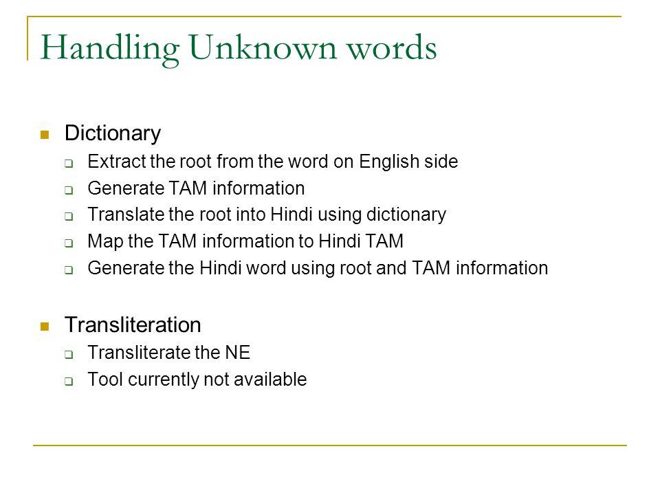 Does Syntactic Knowledge help English- Hindi SMT ? Avinesh  PVS  K