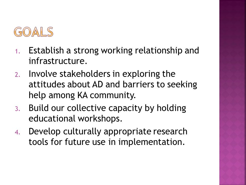 1. Establish a strong working relationship and infrastructure.