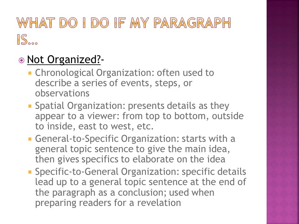  Not Organized -  Chronological Organization: often used to describe a series of events, steps, or observations  Spatial Organization: presents details as they appear to a viewer: from top to bottom, outside to inside, east to west, etc.