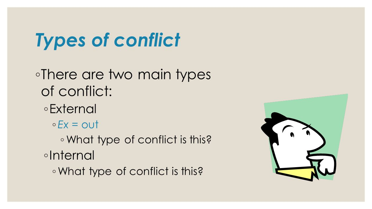 What is conflict 94