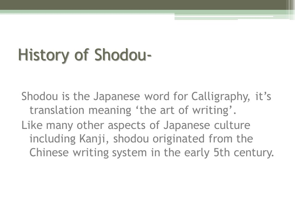 Shodou The Art Of Writing By Ella Rose History Of Shodou Shodou