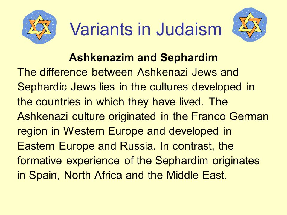 what is the difference between sephardic and ashkenazi