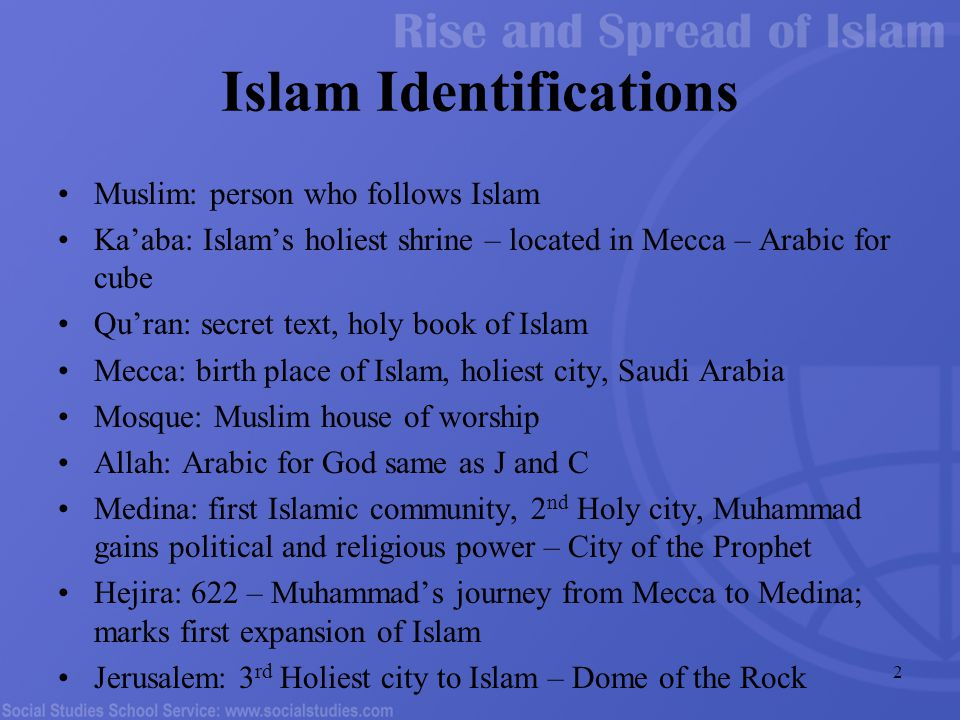 Understanding Islam Why Should We Study The Religion Of There
