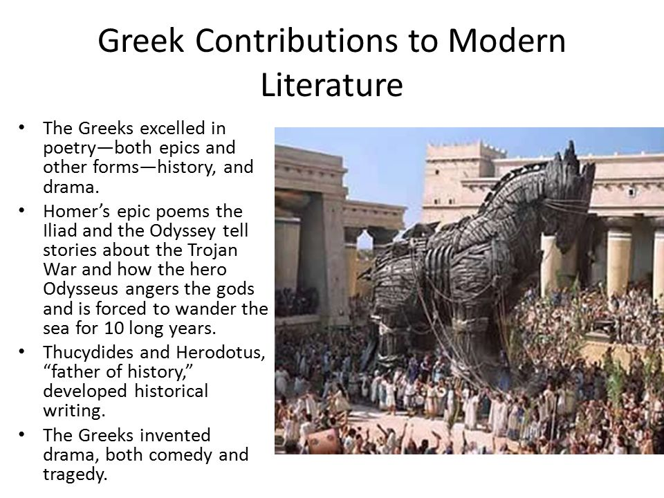 heros in greek literature essay Greek mythology research papers greek mythology research papers focus on the gods of ancient greece in literature by poets such as homer the pervasiveness of the greek mythology research papers show how mythology in the culture of ancient greece is beyond denial.