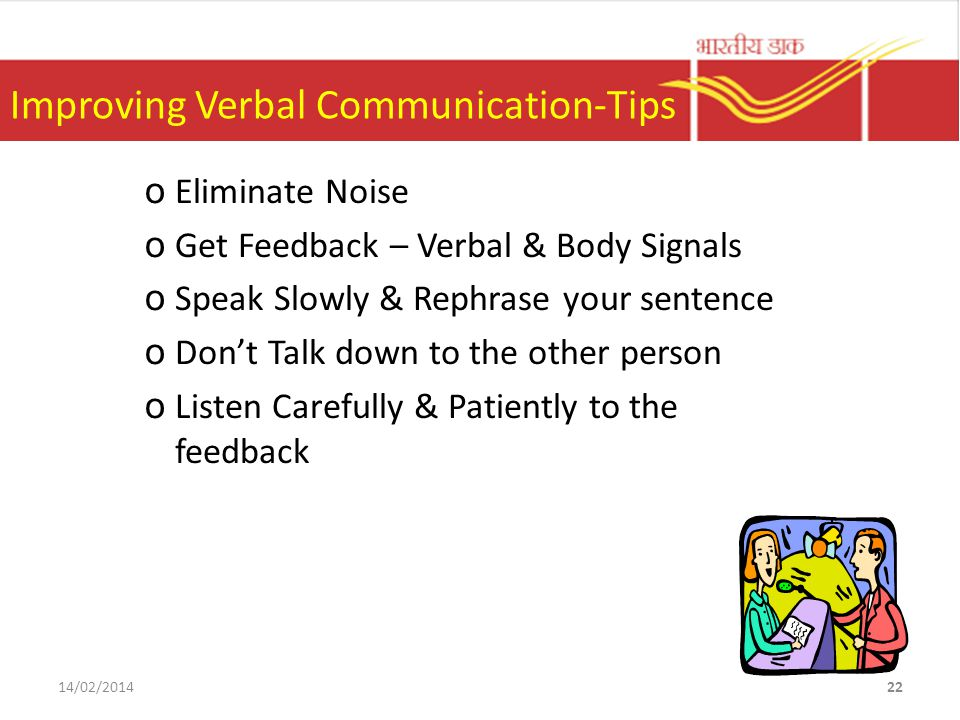 9.Daily practice eliminates the need for listening training.