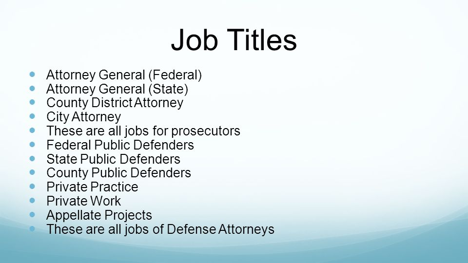 legal law jobs