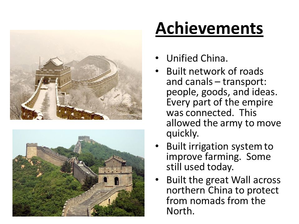 Achievements Unified China.