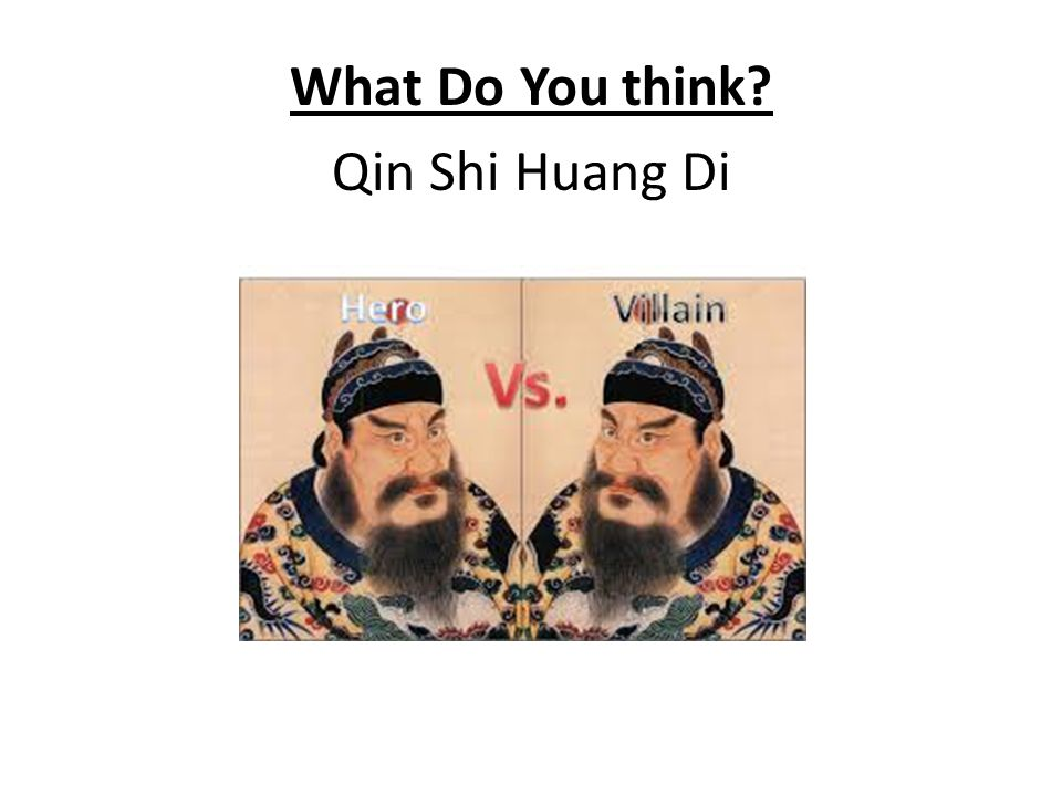 What Do You think Qin Shi Huang Di