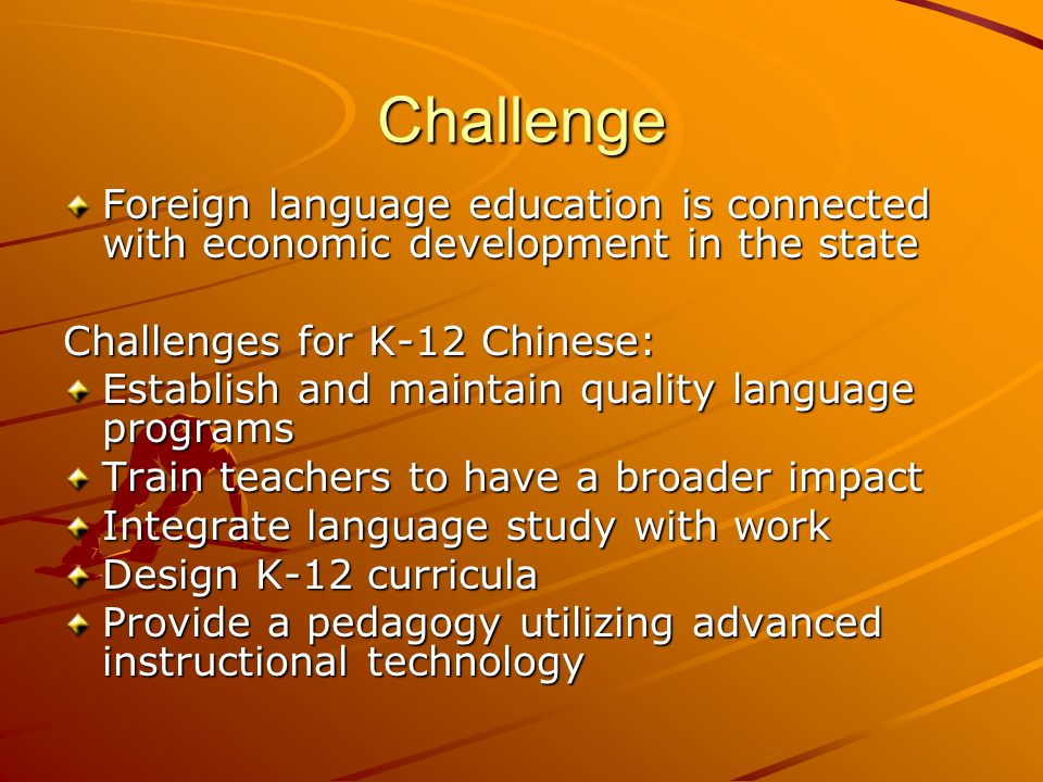 challenges of k to 12 This challenge, in part, is due to the fact that the problems may change considerably depending on who is labeling them, whether it is students, parents, educators or lawmakers consider this list of 10 major challenges currently facing public schools, based on the perspective of many involved in the world of education today.