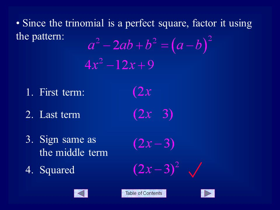 how do you factor the difference of two squares how do you factor the perfect square trinomial how d Factoring a sum of squares date: 10/15/2005 at 17:59:18 from: talin subject: sum of squares vs factoring perfect square trinomials i do not understand why you cannot factor a sum of two squares, but you can factor a perfect square trinomial.