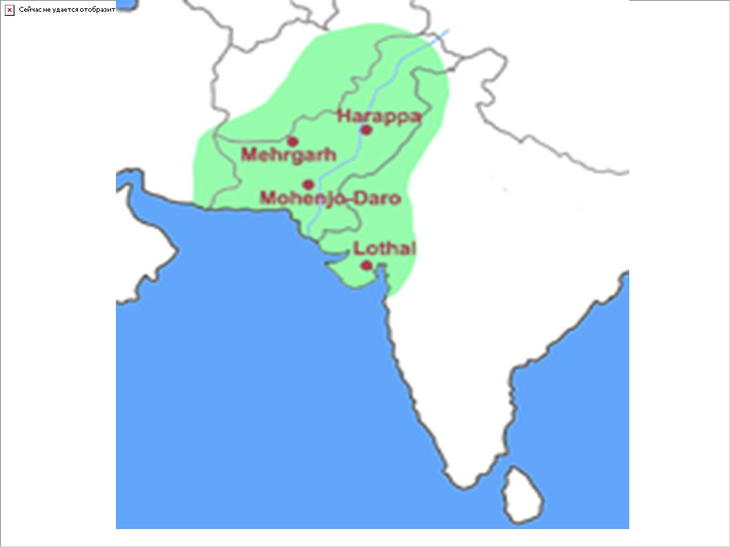 Indus River On A World Map.Key Terms Indus Valley Civilization Ppt Video Online Download