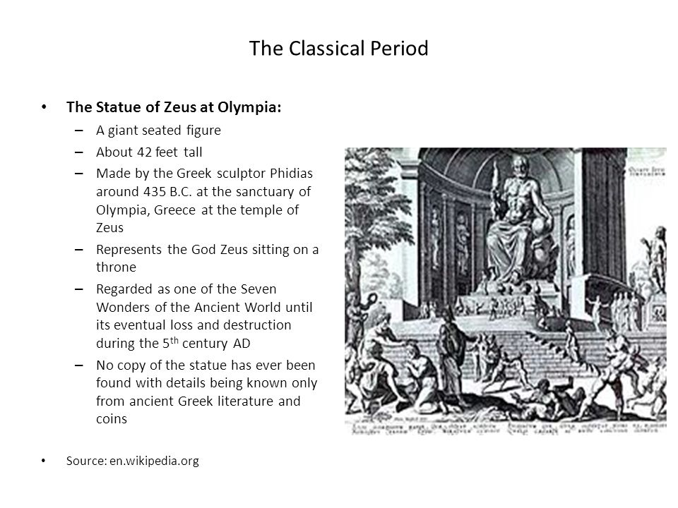 love in greek literature essay 1 discuss the differences between pure myth, heroic saga, the folk tale, the romance, and the symbolic tale give an example of each type 2 why do men give human traits and motives to the gods.