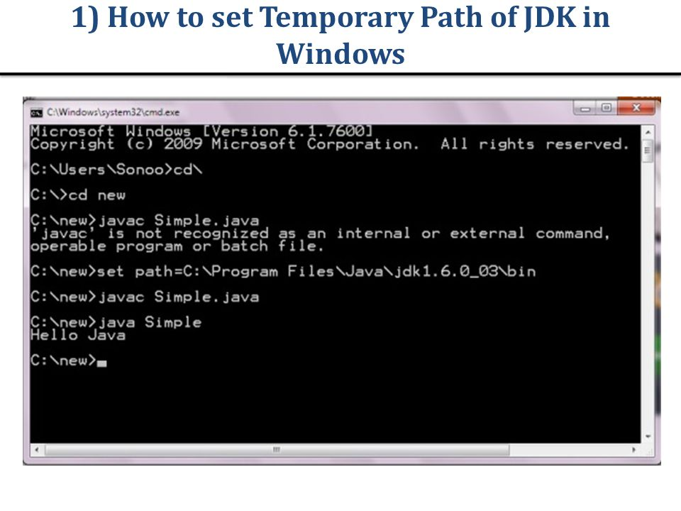 1) How to set Temporary Path of JDK in Windows