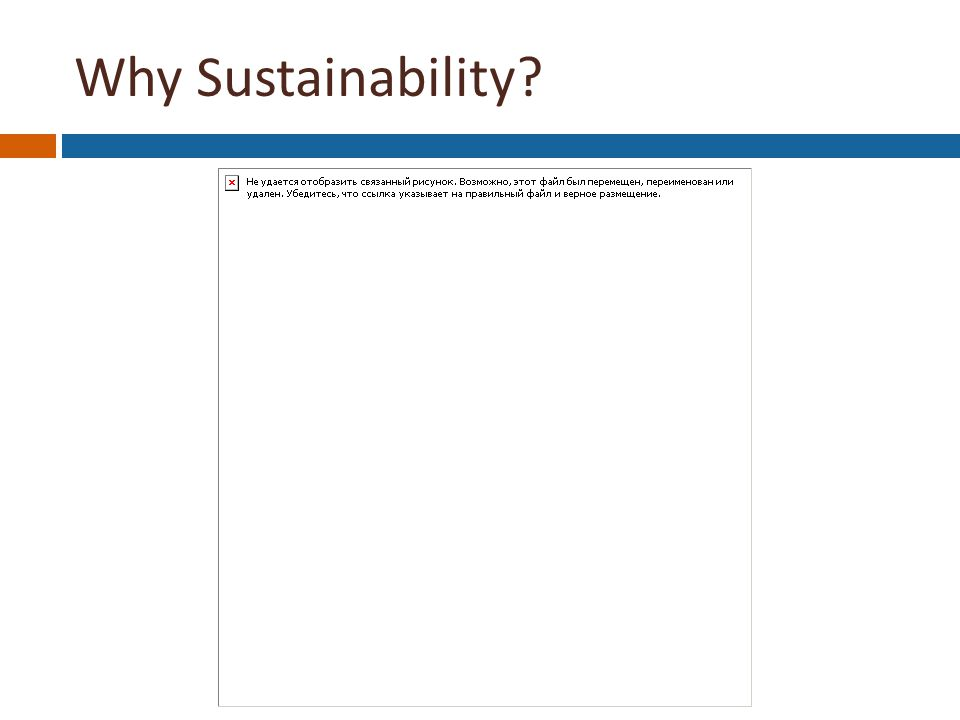 Why Sustainability