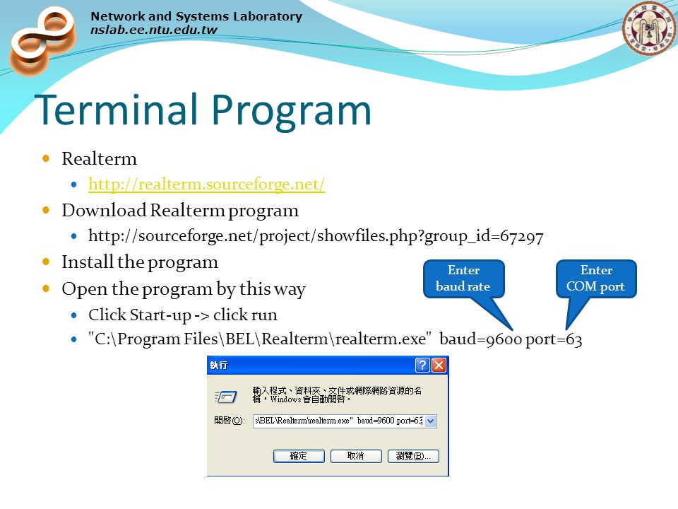 Network and Systems Laboratory nslab ee ntu edu tw  - ppt download