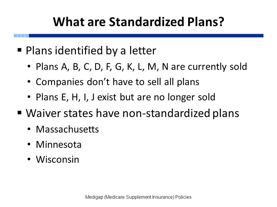 What are Standardized Plans.