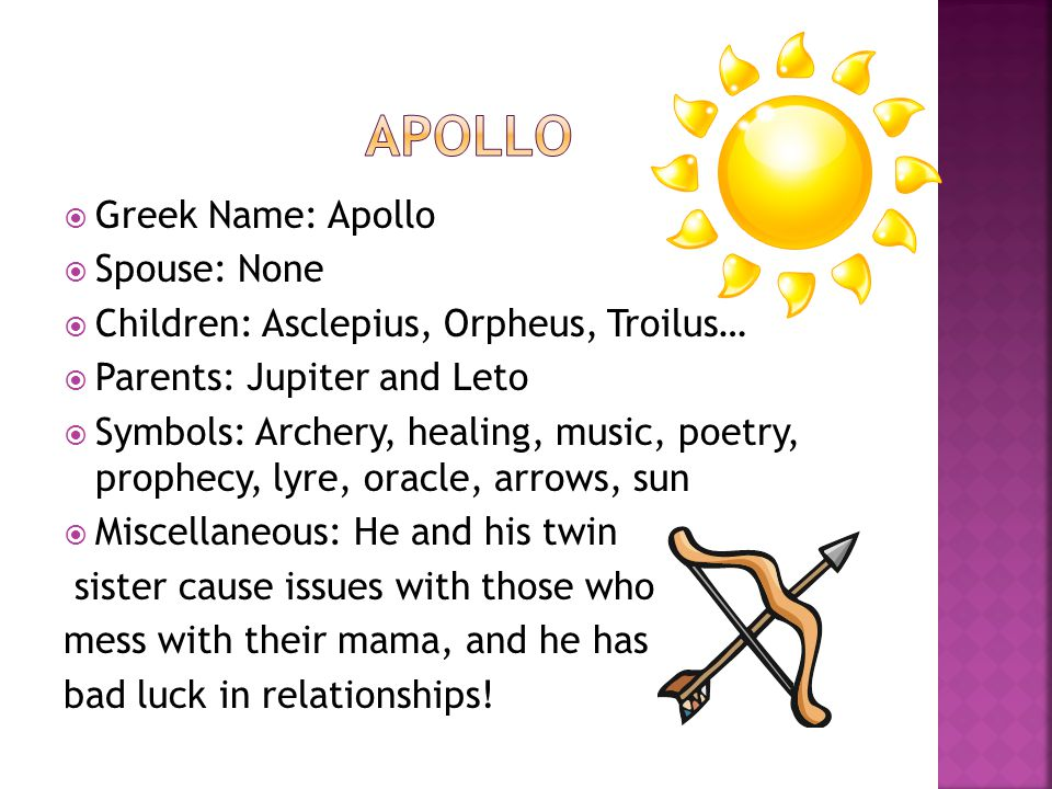 Greek Name Zeus Spouse Juno Children Mars Apollo Minerva