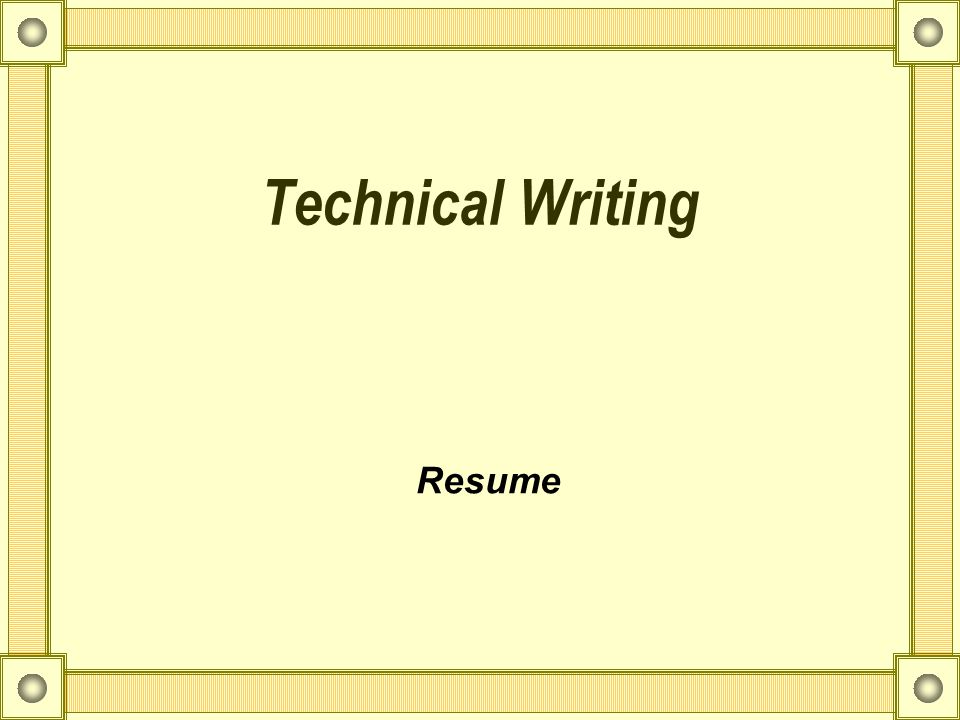 writing a resume summary