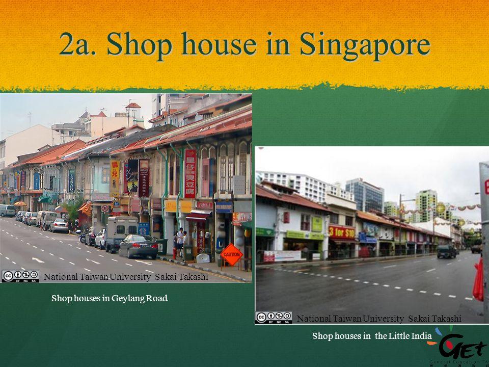 in singapore shop houses formlimit de u2022 rh formlimit de