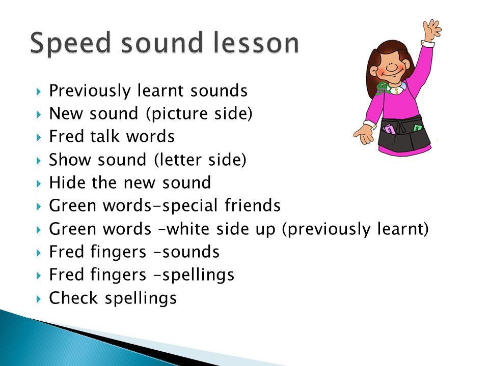 At Lionel Primary School Read Write Inc Phonic Screening What Can You Do At Home Ppt Download